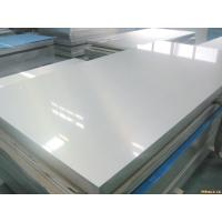 China Brazing Thin Aluminium Sheet , Aluminum Clad Sheet With Different Usages wholesale