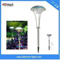 China Stainless Steel solar powered led lamp Solar Spike light for outdoor garden pathway solar mushroom lawn lights wholesale