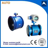 China PVC pipeline electromagnetic flow meter with three electrode wholesale