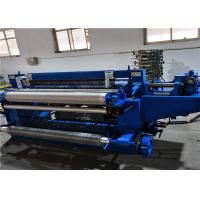 China High Speed Automatic Wire Mesh Welding Machine , Automatic Welded Wire Mesh Machine wholesale