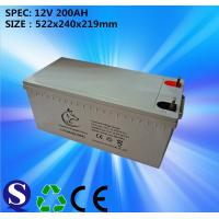 2017 year dongguan feilang factory offer VRLA Solar GEL Battery 12V 200AH With Best Price
