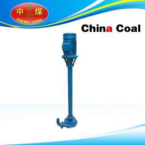 China ZSL abrasion-resistant submerged slurry pump wholesale