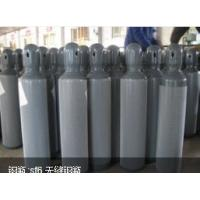 Buy cheap Small 37Mn 3.4L - 14L Industrial Compressed Gas Cylinder OD 140mm from wholesalers