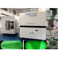 China Stainless Steel Automated Welding Equipment With Water Cooling Method , CNC Control wholesale
