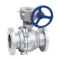 China Industrial Hydraulic Ball Valve Stainless Steel Flange End Class DIN / ANSI Standard wholesale