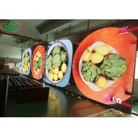 Buy cheap Waterproof Fixed P6 LED Digital Screen Advertising Statium Video Movies Epistar Chip SMD from wholesalers