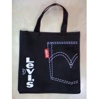 China Black Non-woven Laminated Personalized Customized Reusable Shopping Bag with Double Strips wholesale
