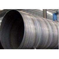 Buy cheap 1.7mm-52.0mm Thickness SSAW Steel Pipe Spiral Welded Water PipeLine For from wholesalers