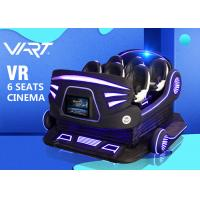 Quality 220V Voltage 6 Seats 9D VR Cinema Virtual Reality Rides With 6 Dof Motion System for sale