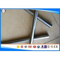 Quality 4140 / 42CrMo4 Chrome Plated Steel Bar For Hydraulic Cylinder Dia 2-800 Mm for sale