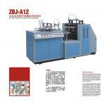 China ZBJ-A12 Automatic single PE Paper Cup Machine wholesale