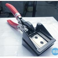 Buy cheap Hand Held ID Card License Photo Picture Punch Cutter 32*40mm from wholesalers