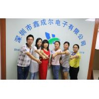 Shenzhen Xinchenger Electronic Co.,Ltd