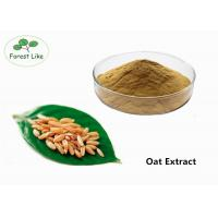 China Natural Plant Extract Powder Oat Extract Brown Powder Health-care Food Grade wholesale