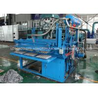 China Factory Supply Small Egg Tray Machine Paper Pulp Apple Tray Making Machine wholesale