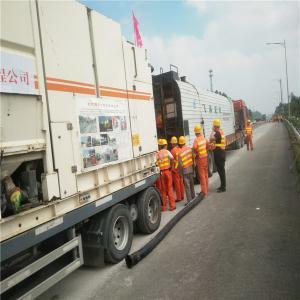 China Bitumen Mixing Plant 40m3 Asphalt Heating Tank wholesale
