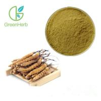 China Cordyceps Sinensis Extract Plant Extract Powder 40% Polysaccharides on sale