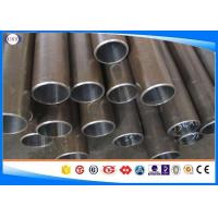 China E355 Carbon Honed Hydraulic Cylinder Steel Tube OD 30-450 Mm  WT 2-40 Mm wholesale