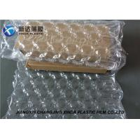 Quality PA / PE 7 Layer Co Extruded Stronger Bearing Weight Air Cushion Protective Film for sale