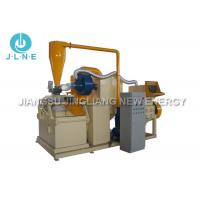 China Copper Wire Recycling Granulator Machine With Dust Collecting System on sale