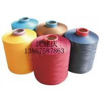 China 100%Polyester yarn dope dyed colors (DTY75D-DTY600D) on sale