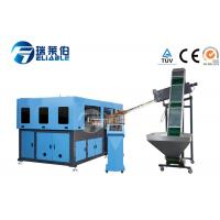 China 2 Cavities PET Jar Blowing Machine Automatic Preform Conveyer CE Standard wholesale
