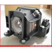 Buy cheap projector lamps/bulbs EPSON ELPLP38 from wholesalers
