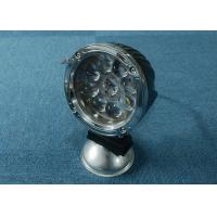 Buy cheap 2 X 5.5 Inch 45W Vehicle LED Work Lights 50,000 Hours Working Lifespan from wholesalers