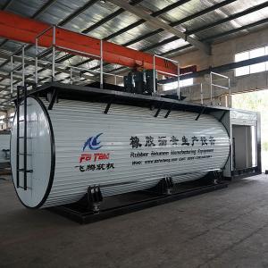 China 30m3 SBS Modified Bitumen Production Machine wholesale
