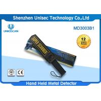China IP31 Hand Held Metal Detector Body Scanning , Battery Power Hand Wand Metal Detector on sale