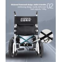 trade assurance lightweight collapsible power drive wheelchairs (4).jpg