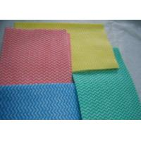 Buy cheap Yellow / Green Viscose + Polyester Dyed Mesh Spunlace Nonwoven Cleanroom Wipes from wholesalers