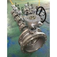 China Flanged type three offset Butterfly valve,API 609 Triple Offset Double Flanged Metal Seated Butterfly wholesale