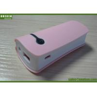 China Book Shaped Mobile Power Bank Charger 7800mAh Output 5V / 2.1A 100 * 45 * 27mm wholesale