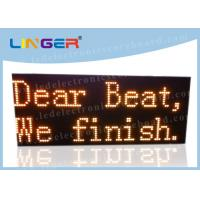 China IP65 Frame LED Scrolling Message Sign / Digital Scrolling Display Board wholesale