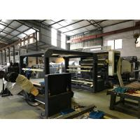 China Reel Rotary Paper Sheeter Industrial Paper Cutting Machine / Hydraulic Paper Cutter wholesale