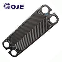 China 709*246 Mm Titanium / Hastelloy PHE Plate , Flow Path P16 Heat Exchanger Plate wholesale