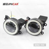 China IPHCAR Led Fog Lamp 2 in 1 Toyota Led Fog Lamp Led daytime light Universal for any car Fog Light on sale