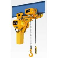 Quality 15 ton / 20 ton / 25 ton Low Headroom Electric Chain Hoist With Travelling Trolley for sale