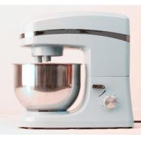 Buy cheap Food Stand Mixer Machine 5.0 Litre Mixing Bowl With Splash Guard - Includes Beater from wholesalers