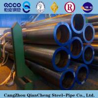 China smls steel pipe astm a333 gr.6 wholesale