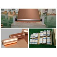 China Electrodeposited Copper Shielding Foil High Peel Strength 2 Oz Thickness wholesale