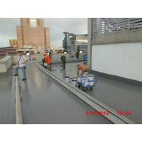 China Waterproof Polyaspartic Coating Projects-Waterproof of Macau Square Roof wholesale