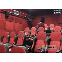 Quality Electric Cylinder 9 Seats 5D Movie Theater System With Safe Package Build In Park for sale