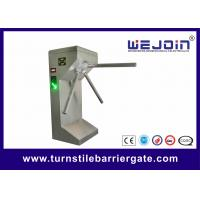 China 304 Stainless Steel Subway Tripod Turnstile Entry Systems Intelligent Barrier wholesale