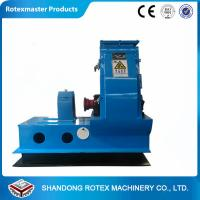 China YSDF 65*75 Capacity 1.5-3 T / H  hammer mill grinder with blue or white wholesale