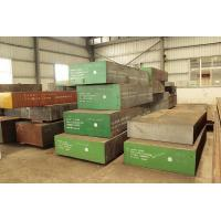 China Supply of high quality alloy steel 1.2738 steel wholesale