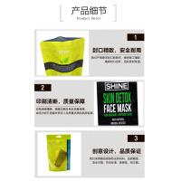 China Food Grade 90-150micron Self-supporting Bags Heat Seal / ziplock / open on sale