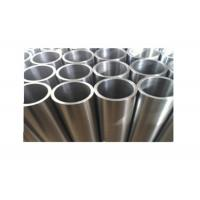 China Inconel 625 Pipe Inconel Nickel Alloy ASTM Standard For Marine And Nuclear Applications wholesale