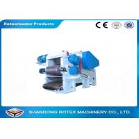 Buy cheap Large Output Leaves Branches Wood Chipper Machine with 4m Feed Conveyor from wholesalers